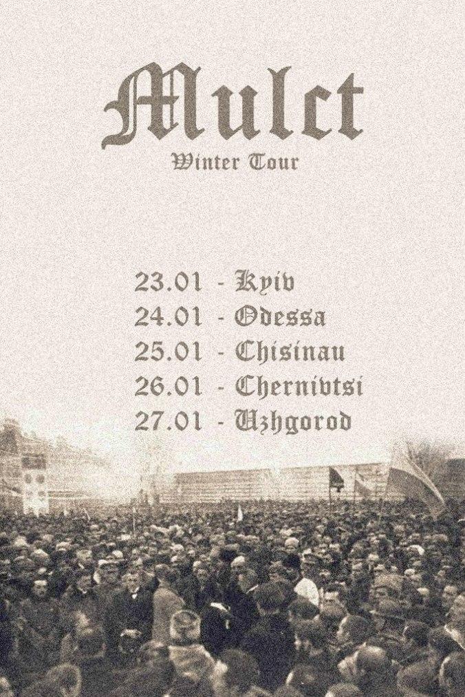 mulct_tour